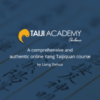 Group logo of Taiji Academy Online Group by Liang Dehua
